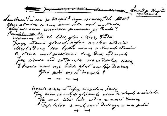 """Fragment rękopisu """"Dziadów"""""""